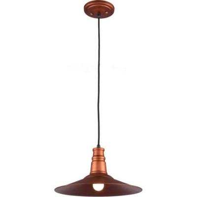 Подвеcной светильник Lussole Loft GRLSP-9697