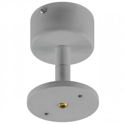 Основание для светильника Lightstar Rullo 590009