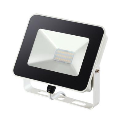 Прожектор светодиодный Novotech Armin 20W 357526