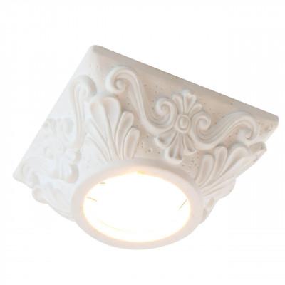 Встраиваемый светильник Arte Lamp Cratere A5306PL-1WH
