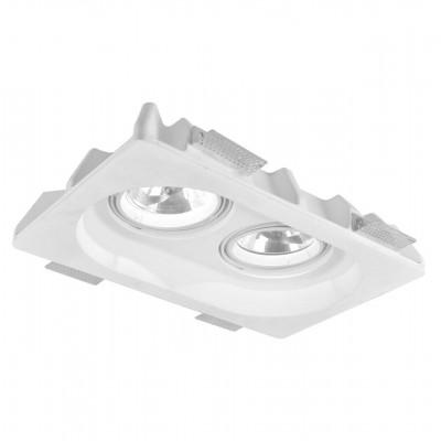 Встраиваемый светильник Arte Lamp Invisible A9270PL-2WH