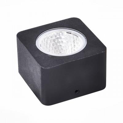 Ландшафтный светодиодный светильник ST Luce Pedana SL097.405.01