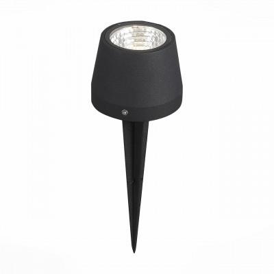 Ландшафтный светодиодный светильник ST Luce Pedana SL097.445.01