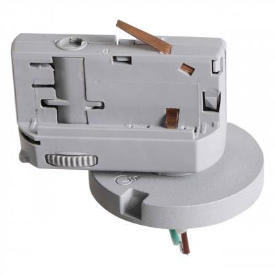 Адаптер для шинопровода Lightstar Asta 594079