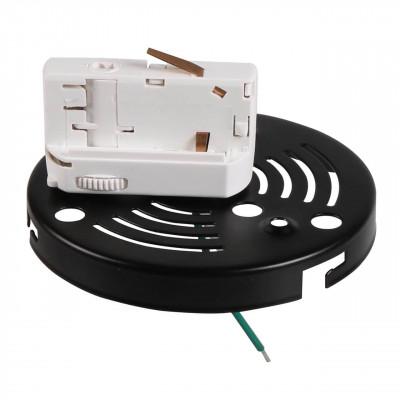 Адаптер для шинопровода Lightstar Asta 594066