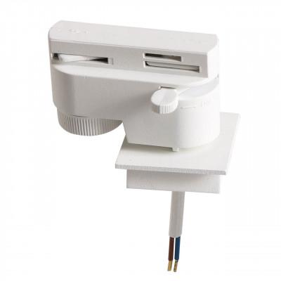 Адаптер для шинопровода Lightstar Asta 592026