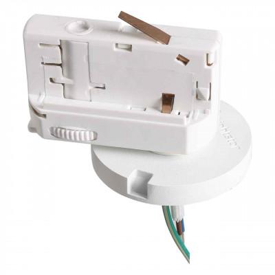 Адаптер для шинопровода Lightstar Asta 594076