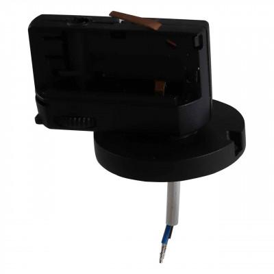 Адаптер для шинопровода Lightstar Asta 594017