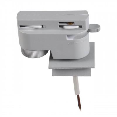 Адаптер для шинопровода Lightstar Asta 592029